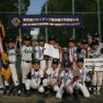 2010 ライオンズ大会Bクラス優勝