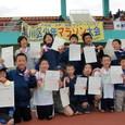 2009 マラソン大会入賞者!