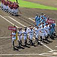 2015 東京都学童大会 開会式