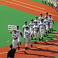 2015 東京23区大会開会式 Bクラス