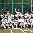 2016 全日本学童 東京大会 出場決定!