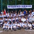 2010 Cクラス品川区長杯 優勝!
