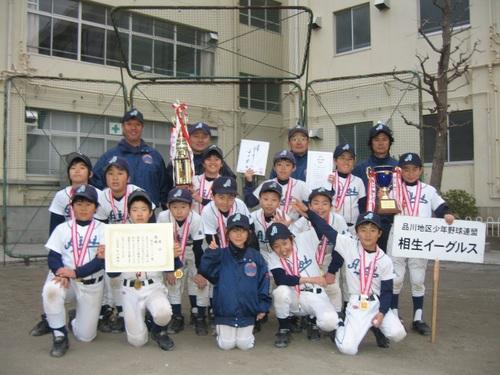 2011 MJカップ優勝!