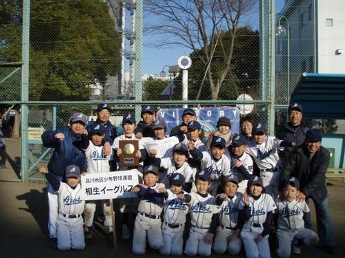 2008 お別れ大会・準優勝