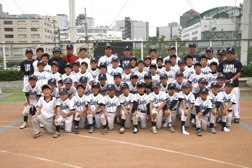 2008 相生集合写真