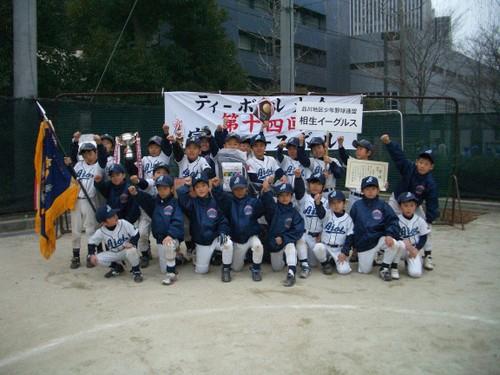 2009 ティーボール大会2連覇-選手集合