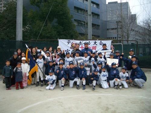 2009 ティーボール大会2連覇-チーム集合