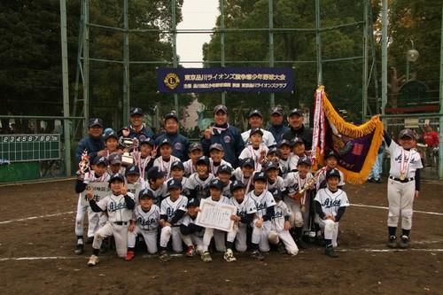 2009 ライオンズ大会Cクラス優勝!2