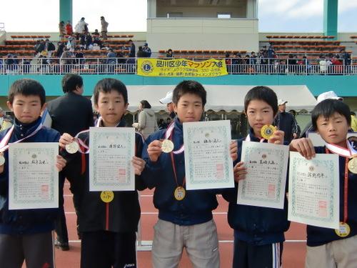 2010 マラソン大会入賞者!