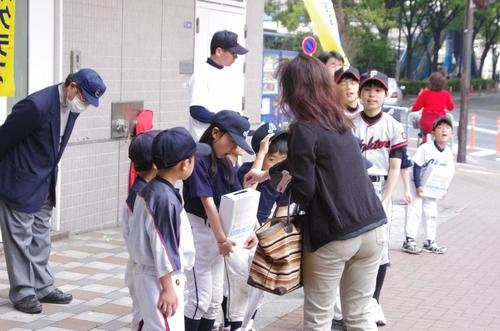 2011年 東日本大震災 募金活動1