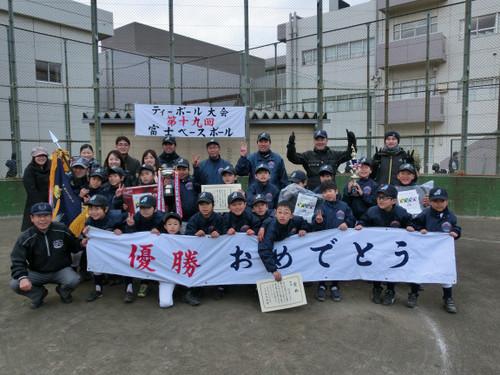 2014 ティーボール大会優勝!