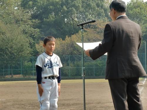 2009 区長杯優勝! 閉会式1