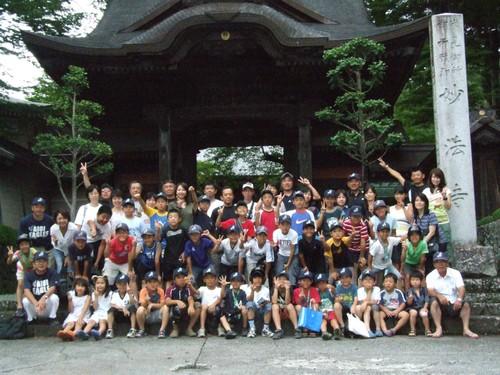 2009 河口湖合宿集合写真