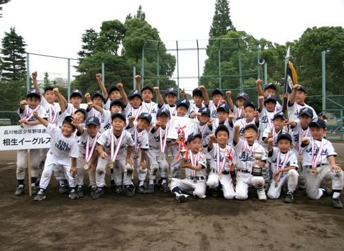 2006 佐藤旗Cクラス優勝