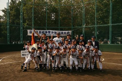 2009 区長杯優勝! 閉会式3