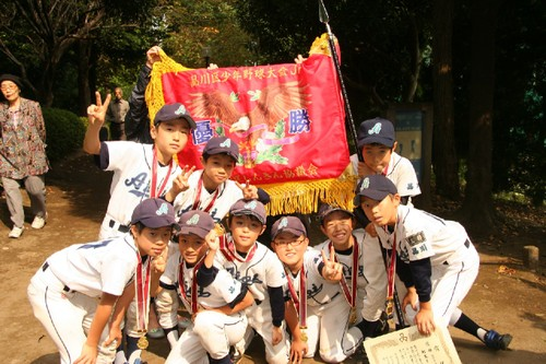 2009 区長杯優勝! 閉会式4