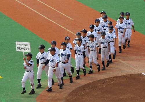2014 東京23区大会 開会式