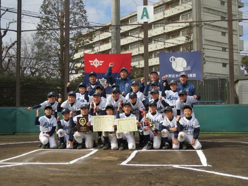 2016 中野交流大会 優勝!