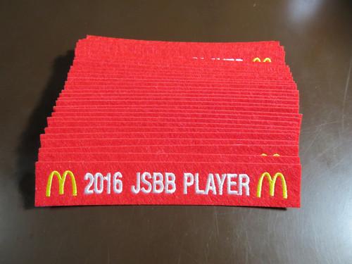 2016 JSBB PLAYER !