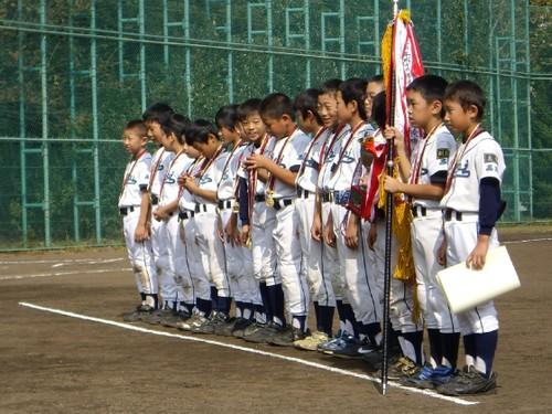 2009 区長杯優勝! 閉会式2