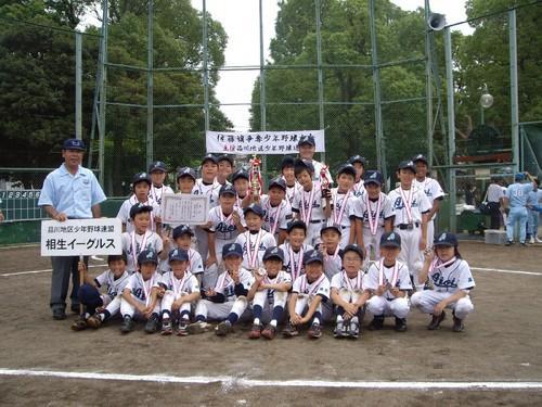 2010 佐藤旗大会Cクラス準優勝!