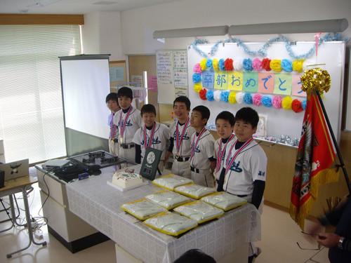 2012年度 卒部式