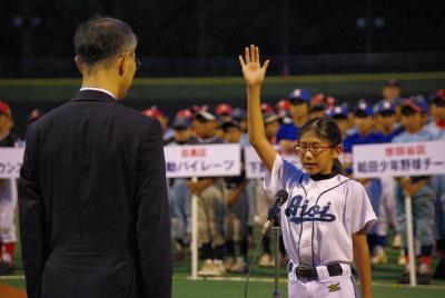2014 城南カップ選手宣誓