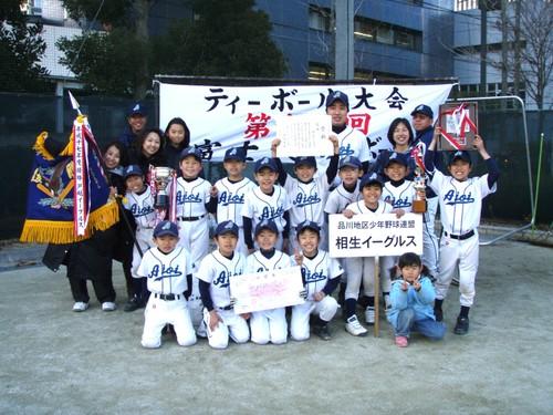 2008 Tボール大会優勝3