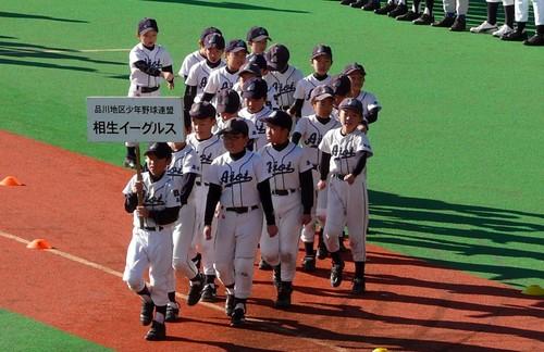 2009 東京23区大会 開会式入場行進2