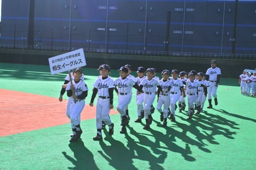 2009 東京23区大会 開会式入場行進1