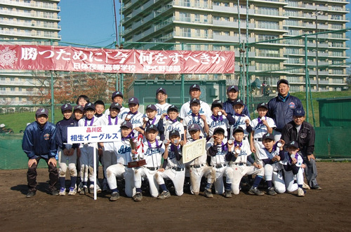 2011 新Bクラス第1回城南カップ準優勝